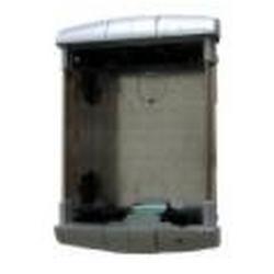 PL71 Back box for PROFILO door station