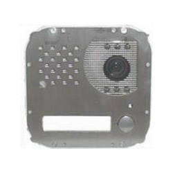 MA43 Module de caméra n/b Matrix