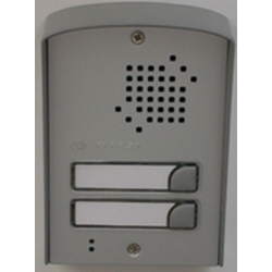 UP211 External door station with two buttons